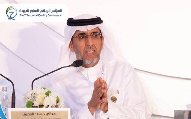 هيئة المواصفات والجودة: برنامج سعودي لرفع مستوى المنتجات