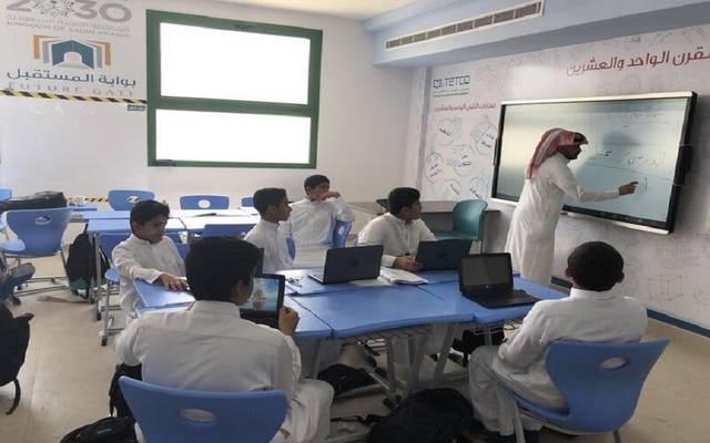من داخل إحدى المدارس السعودية