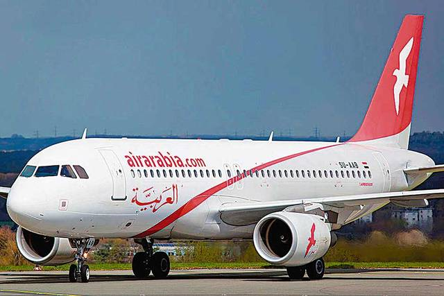 Air Arabia receives 1st Airbus A321neo LR
