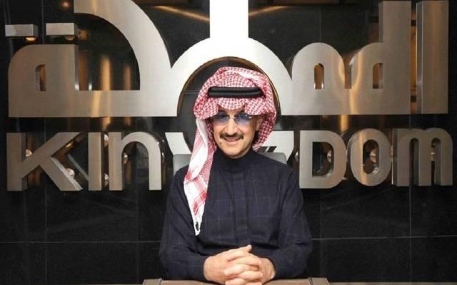 رئيس مجلس إدارة شركة المملكة القابضة الأمير الوليد بن طلال بن عبدالعزيز