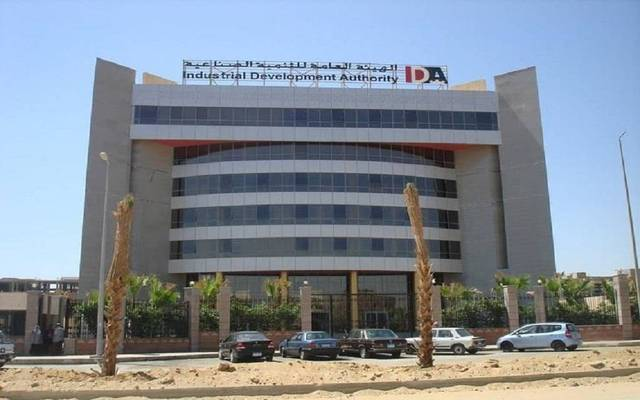 الهيئة العامة للتنمية الصناعية المصرية