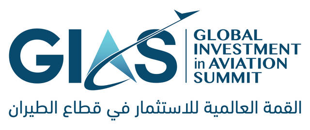 The GIAS 2020 will be from 27 to 29 January 2020