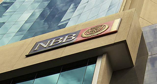 بنك البحرين الوطني