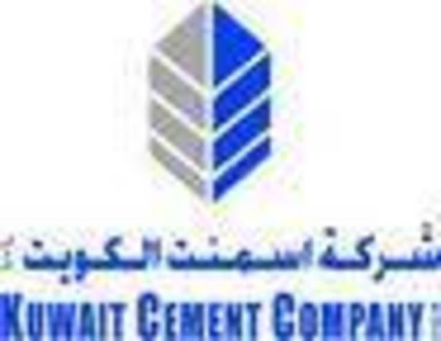 Kuwait Cement releases Q1 financials today - Mubasher Info