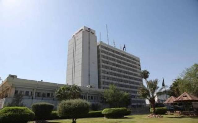 وزارة الصحة العراقیة