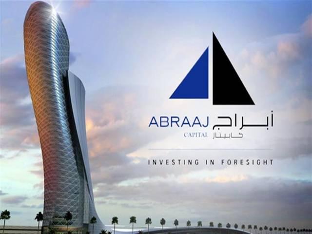 شعار مجموعة أبراج الإماراتية