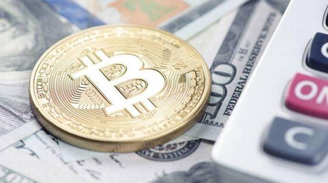 Bitcoin at lowest level in week