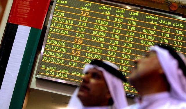أحد أسواق المال الإماراتي