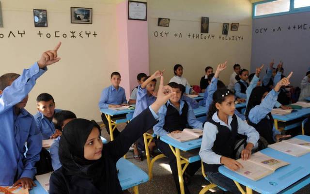 تلاميذ في إحدى المدارس بالمغرب