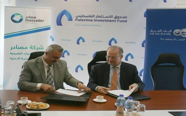 """""""البنك العربي"""" يموّل برنامج """"نور فلسطين"""" بـ 20 مليون دولار"""