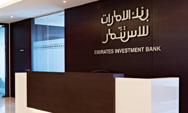 بنك الإمارات للاستثمار