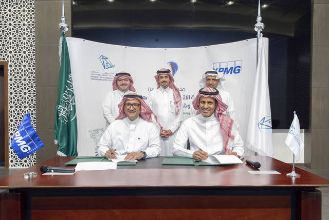 Saudi to launch insights centre for AI, data analysis soon
