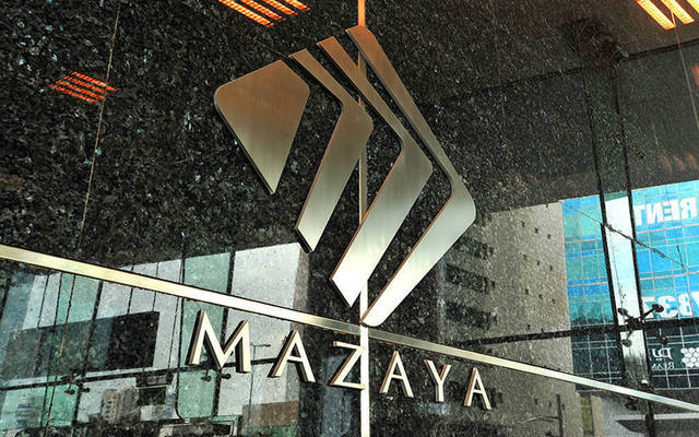 Al Mazaya recommended not to distribute dividends