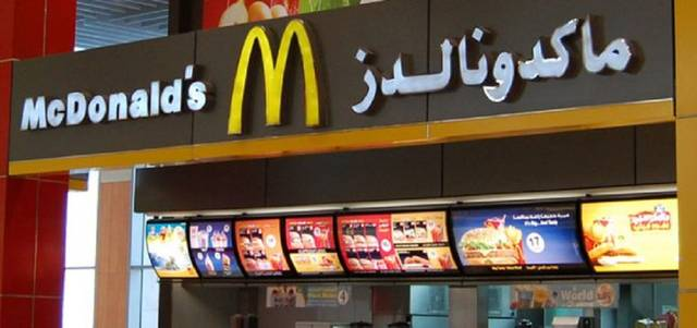 UAE's food services market is expected to grow 45%