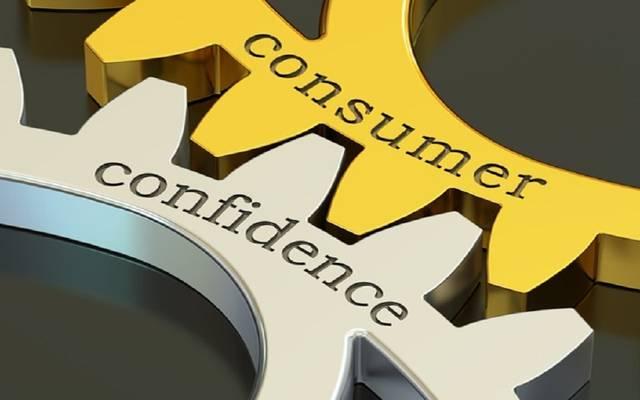 ارتفاع ثقة المستهلكين في منطقة اليورو خلال مايو - معلومات مباشر