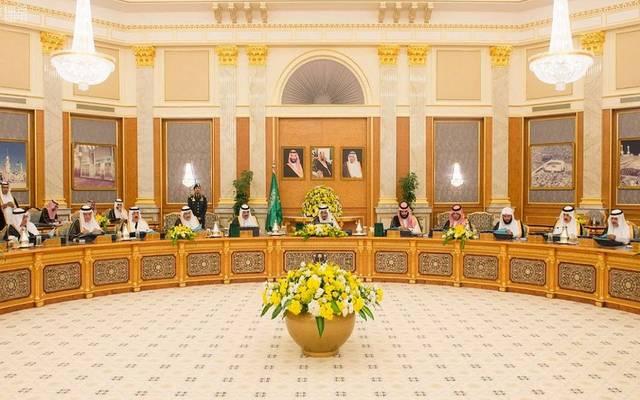 جانب من جلسة سابقة لمجلس الوزراء السعودي
