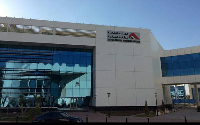 مصر تُعلن إطلاق العمل بسجل الضمانات المنقولة