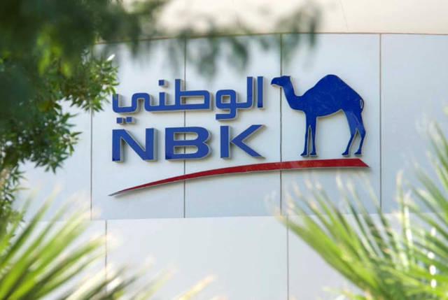 """نمو الأرباح السنوية لـ""""الكويت الوطني-البحرين"""" 27%"""