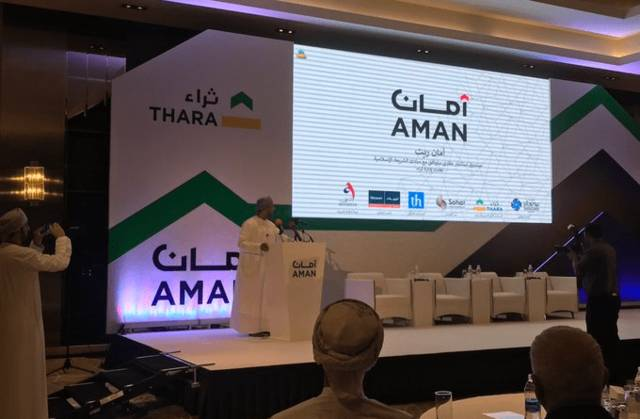 50% of AMAN REIF will be offered in a private offer