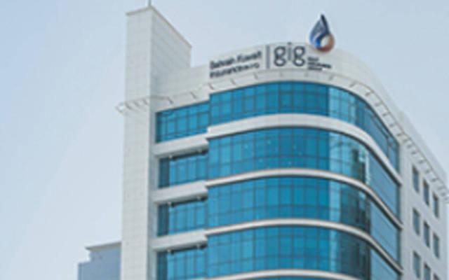 مقر البحرينية الكويتية للتأمين- الصورة من موقع الشركة