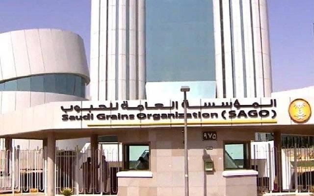 الحبوب السعودية: ترسية الدفعة الأخيرة من القمح لعام 2019