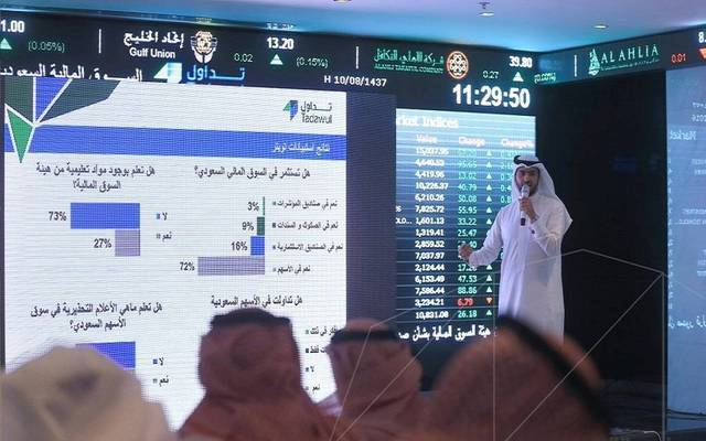 By 10:48 am KSA time, TASI's trading reached 25.75 million shares, through 16,000 deals, generating SAR 539 million