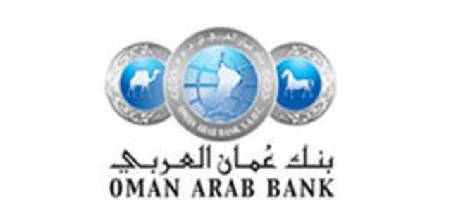 OAB named 'Best Investment Bank' in Oman - Mubasher Info