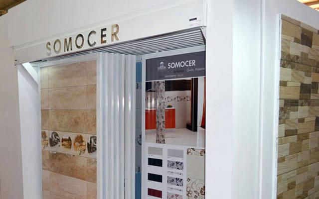 قيمة صادرات الشركة زادت إلى 11.04 مليون دينار