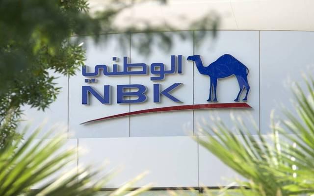 """شعار """"الكويت الوطني"""" على أحد فروعه"""