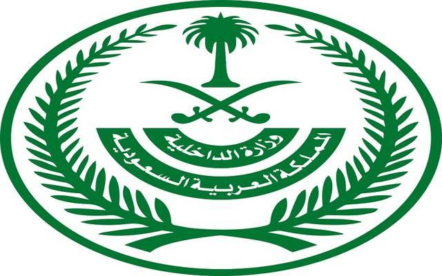 الداخلية السعودية: 9 قرارات جديدة لمواجهة ارتفاع المنحنى الوبائي لفيروس كورونا