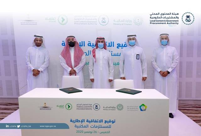 CSE signs first framework agreement for gov't bodies