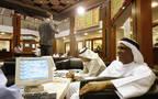مستثمر داخل مقر سوق دبي المالي