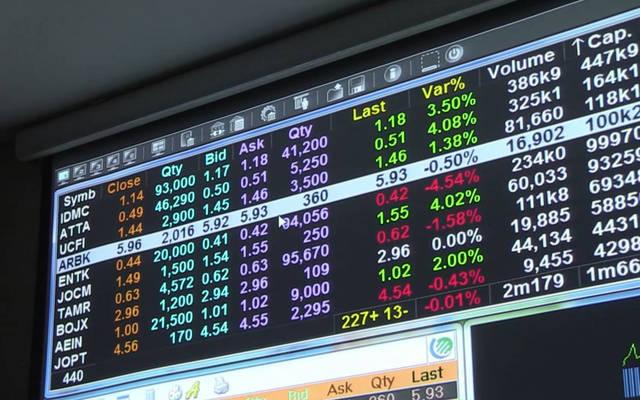 كيو.بي.جي للأوراق المالية قيمتها الدفترية 15.35 ألف ريال