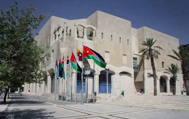 مقر رئاسة الحكومة الأردنية