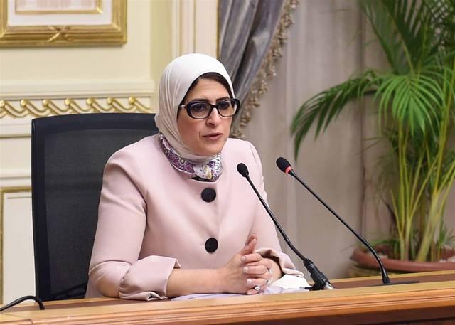 الدكتورة هالة زايد وزيرة الصحة والسكان في مصر
