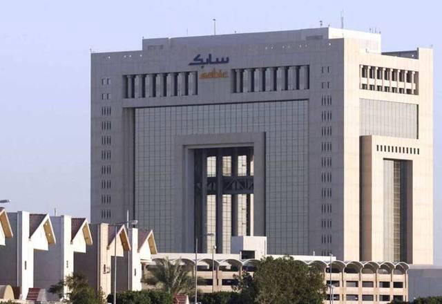 """الشركة السعودية للصناعات الأساسية """"سابك"""""""