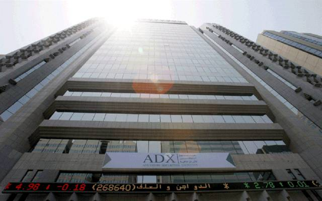 ADX has closed its trading halls across the UAE