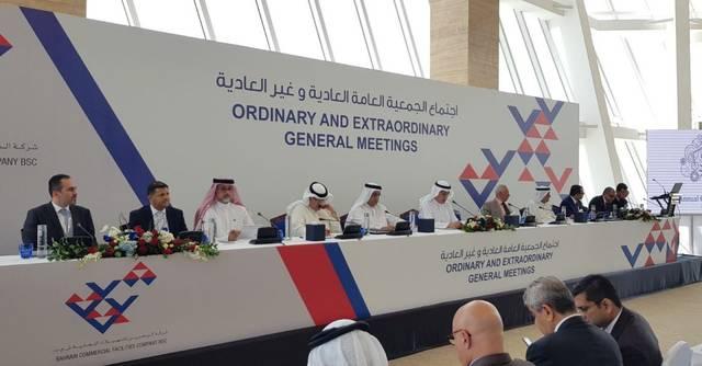 جانب من اجتماع جمعية عمومية لشركة البحرين للتسهيلات التجارية