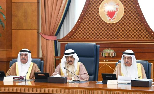 جانب من اجتماع مجلس وزراء مملكة البحرين خلال اليوم