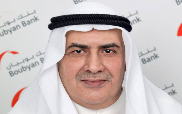 محمود الفليج ، رئيس مجلس إدارة بنك بوبيان