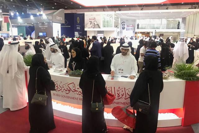 أحد ملتقيات التوظيف في الإمارات