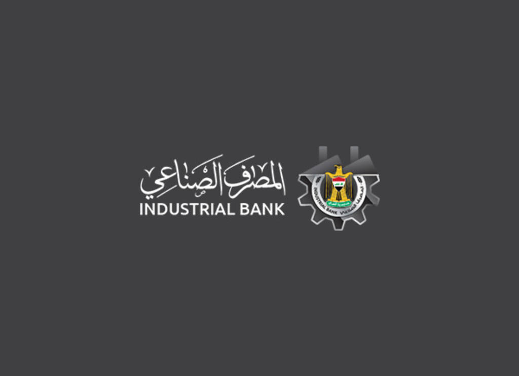 The Industrial Bank of Iraq launches two initiatives to grant loans of 20 billion dinars 1024
