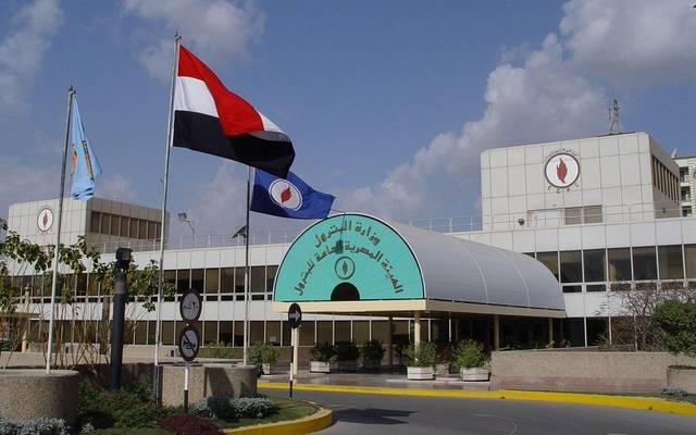 الهيئة العامة للبترول المصرية - أرشيفية
