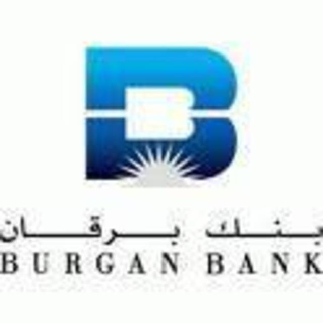 Burgan Bank agrees to 10 fils cash dividend payout, 5% bonus