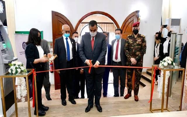 محافظ البنك المركزي العراقي، مصطفى غالب مخيف، يفتتح مقر الشركة العراقية لضمان الودائع