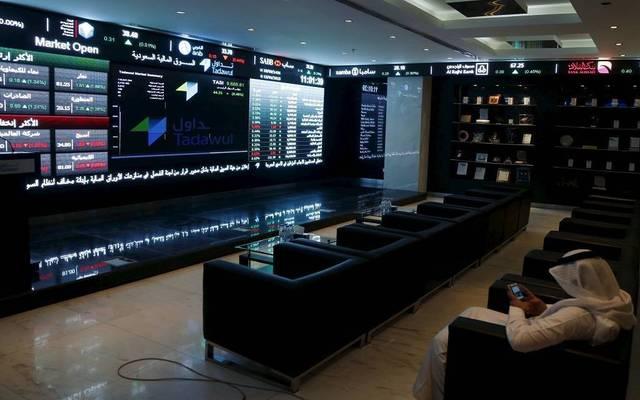 سوق الأسهم السعودية - تداول