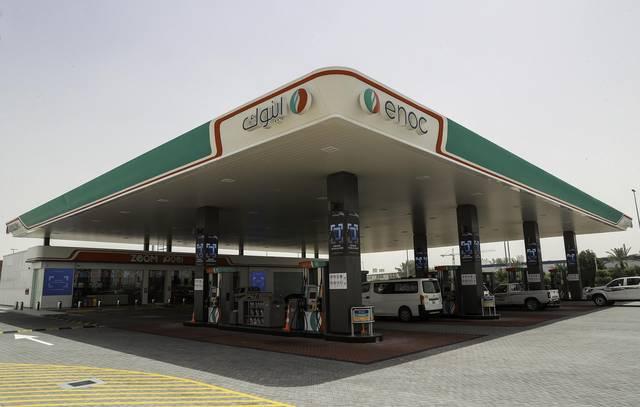مقر محطة إينوك في مُجمع دبي للاستثمار