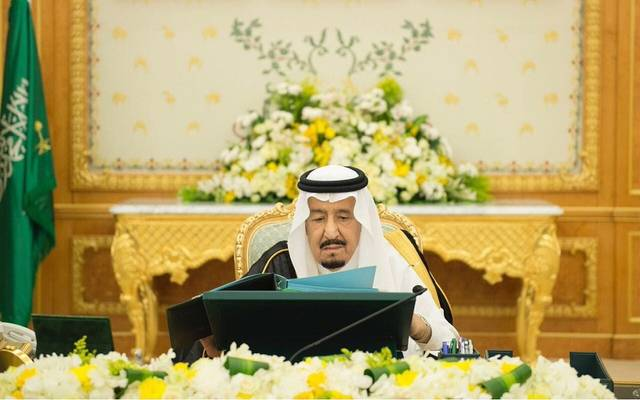 مجلس الوزراء السعودي برئاسة الملك سلمان يعتمد 10 قرارات