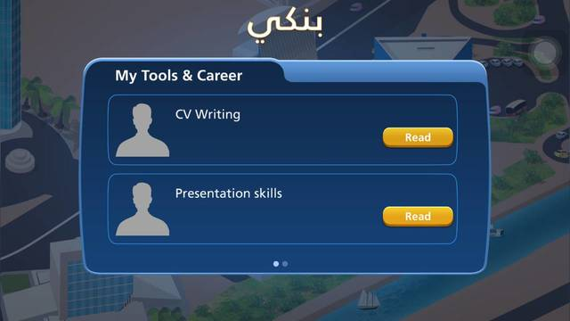 Emirates NBD launches edutainment mobile game