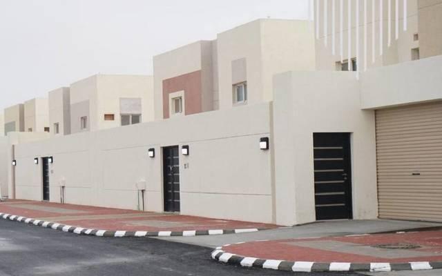 مشروع عقاري بالسعودية
